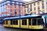 Самая крутая трамвайная линия (Пёстлингбергбан, Австрия)