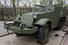 Самоходная артиллерийская установка СУ-57 (США)