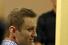 При появлении судьи Навальный не потерял веселого расположения духа