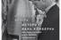 «Подмосковные вечера. История Вана Клиберна. Как один человек и его музыка остановили холодную войну». Найджел Клифф (Эксмо, 2017)