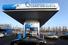1. «Газпром»
