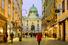 Вена — Братислава