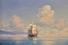 Иван Айвазовский, «Отплытие корабля». 1874. £80 000 -120 000