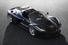 6. Ferrari LaFerrari Aperta — $2,2 млн