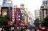 # 7 Шанхай (Китай)