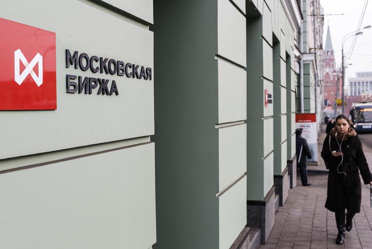 инвестиции в россии новости