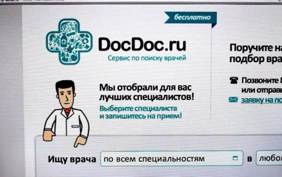 docdoc Docdoc: найти врача онлайн content rating is everyone docdoc: найти врача онлайн can be downloaded and installed on android devices supporting 19 api and above.