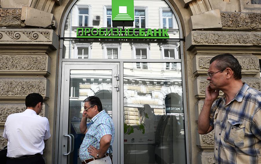 Вместе сильнее: 600 кредиторов рухнувшего Пробизнесбанка добились победы в суде