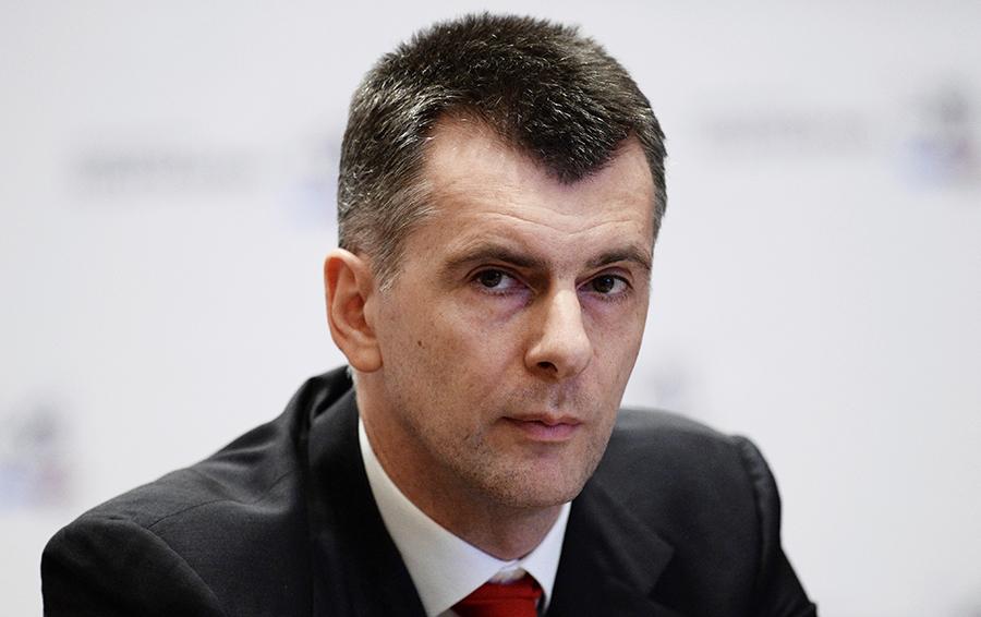 Проблемы со скидкой: как Прохоров продает РБК Березкину