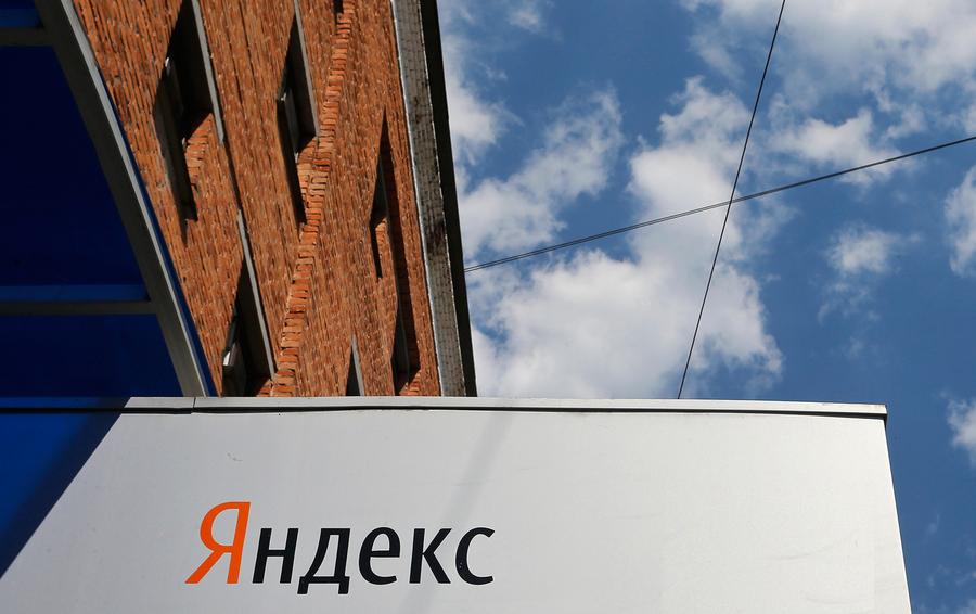 «Яндекс» пасмурную платформу для бизнеса «Яндекс.Облако»