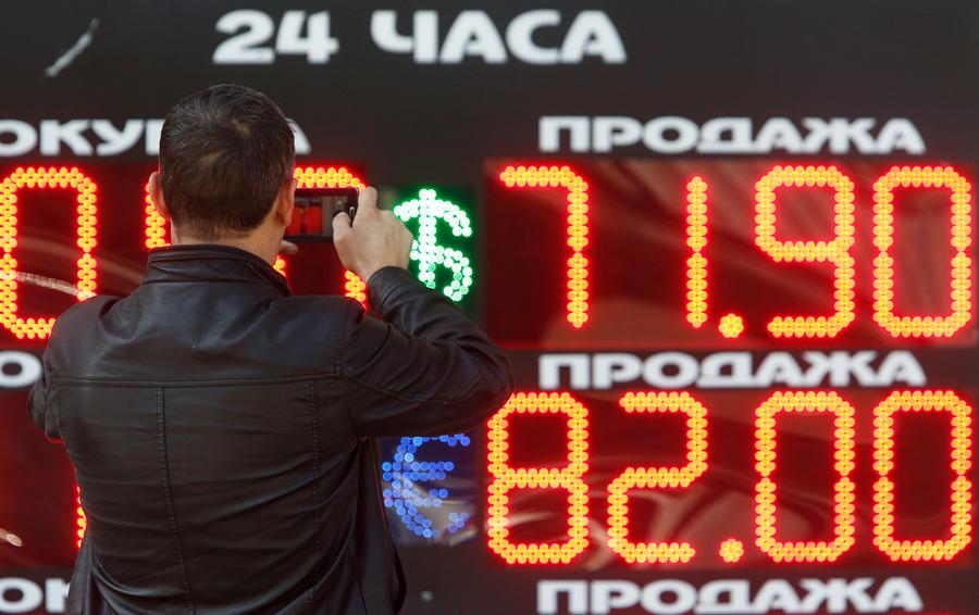 Минэкономразвития пересмотрело прогноз покурсу доллара