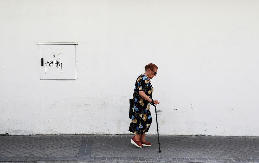 89% граждан России плохо относятся кпенсионной реформе