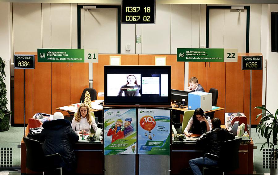 Кредиты ВТБ-24 физическим лицам: ставки и калькулятор