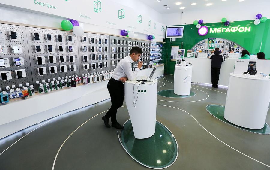 «Мегафон» объявил оделистинге с английской биржи