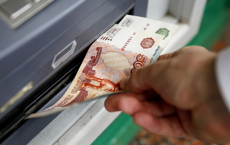 Реальные доходы россиян продолжили падение
