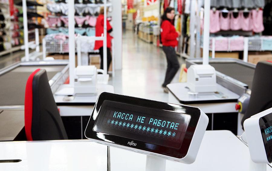 Яндекс.Касса: «Мы не платежный агент». Как c 1 июля интернет-магазины будут принимать деньги?