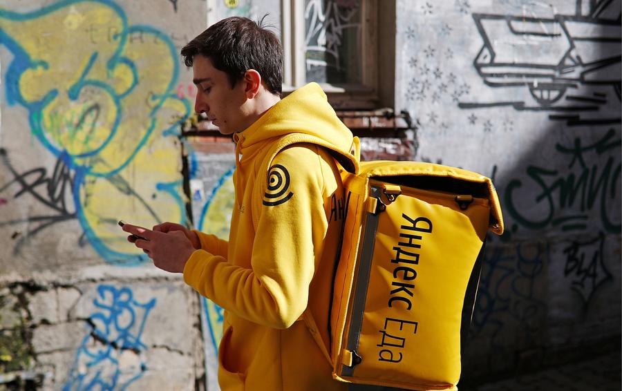 Сервис «Яндекс. Еда» стал брать деньги задоставку