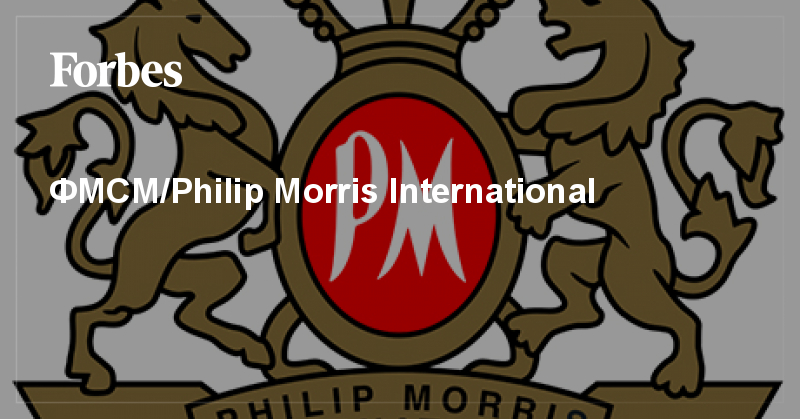 philips morris international pmi case study Philip morris international's latest strategy, in 7  and what olczak said shed some light on philip morris international's  philip morris was always.