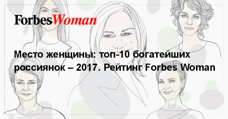 Частные фото россиянок — pic 10