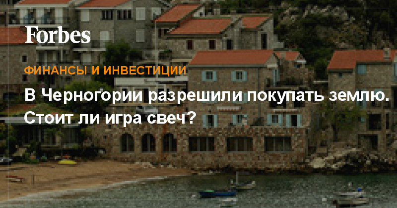 Вилла salus черногория будва