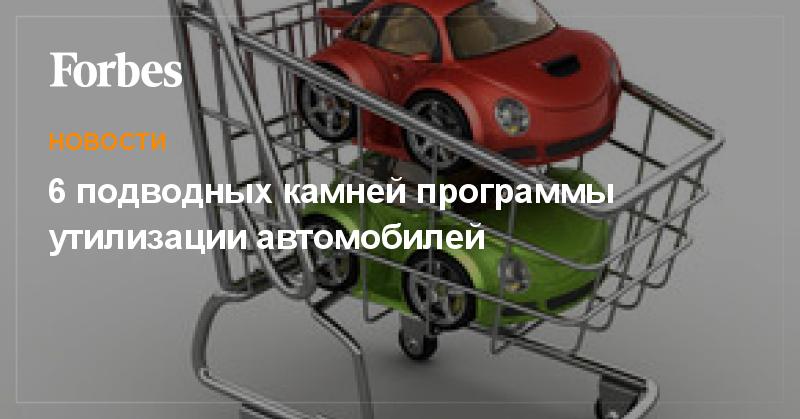 Купить авто б у в кредит в краснодаре