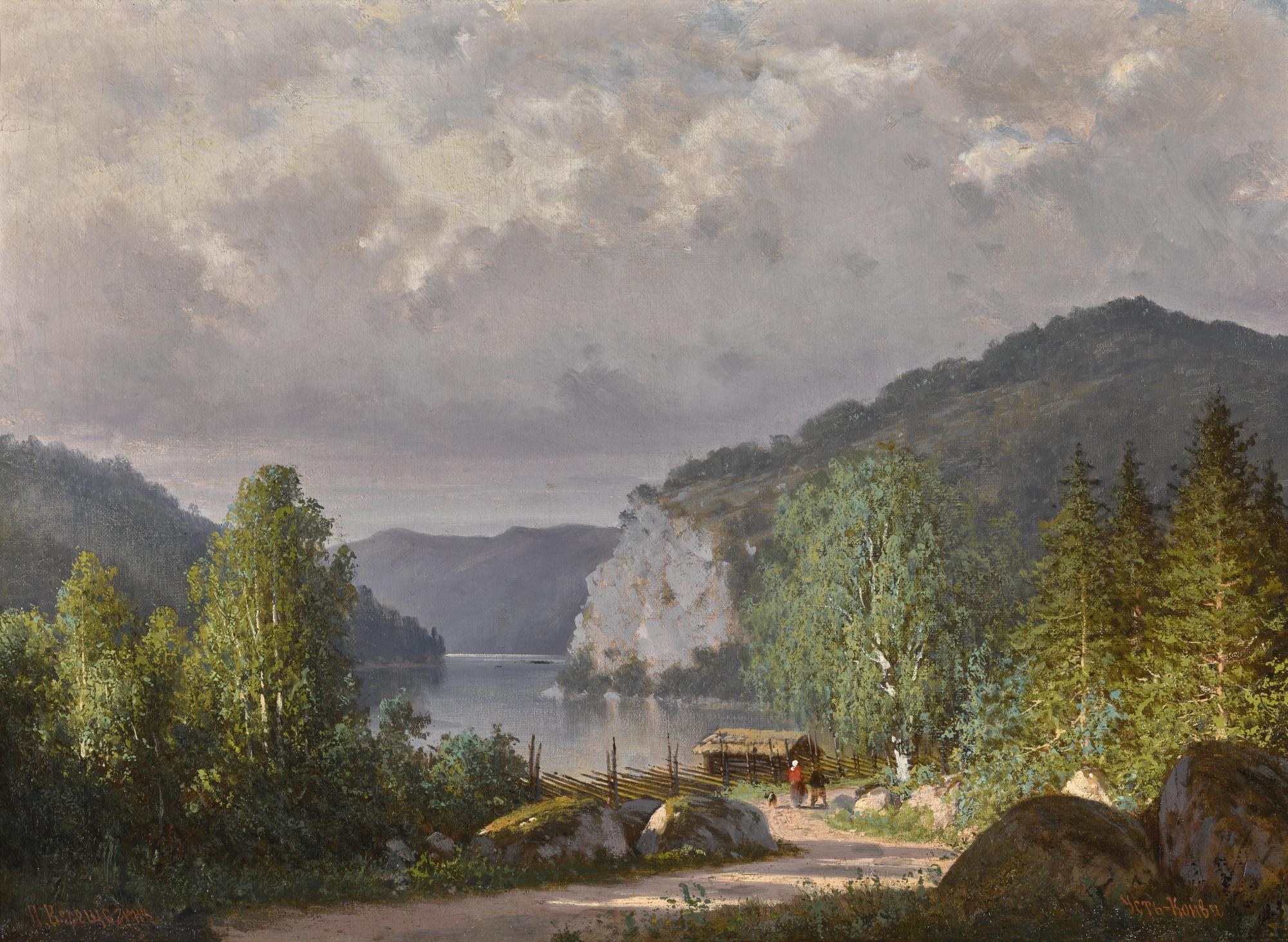 Petr Petrovich Vereshchagin 1836-1886 UST'-KOIVA