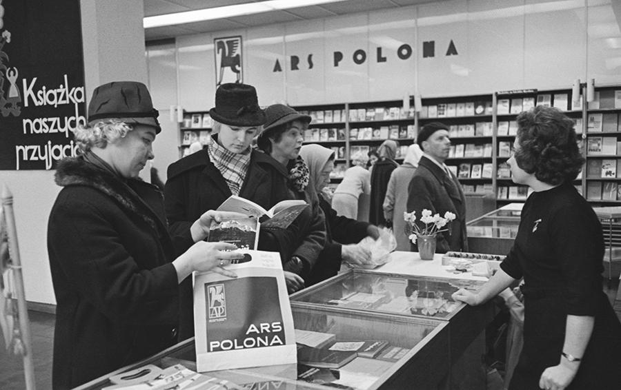 Книжный магазин в Польше.