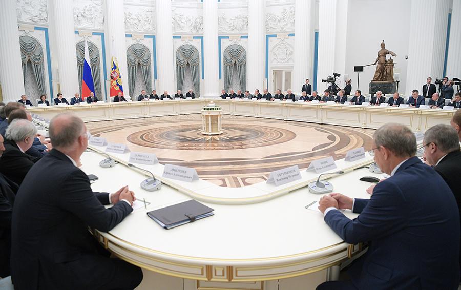 На встрече президента России Владимира Путина с представителями российских деловых кругов и объединений