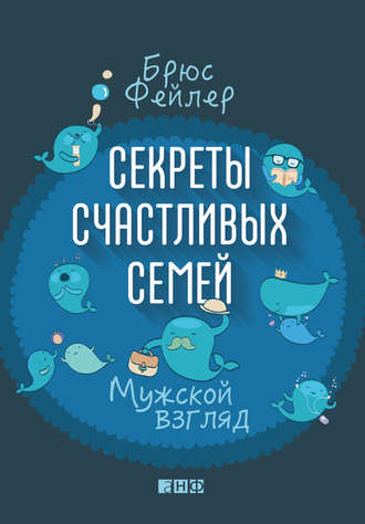 Дети:-) - Magazine cover