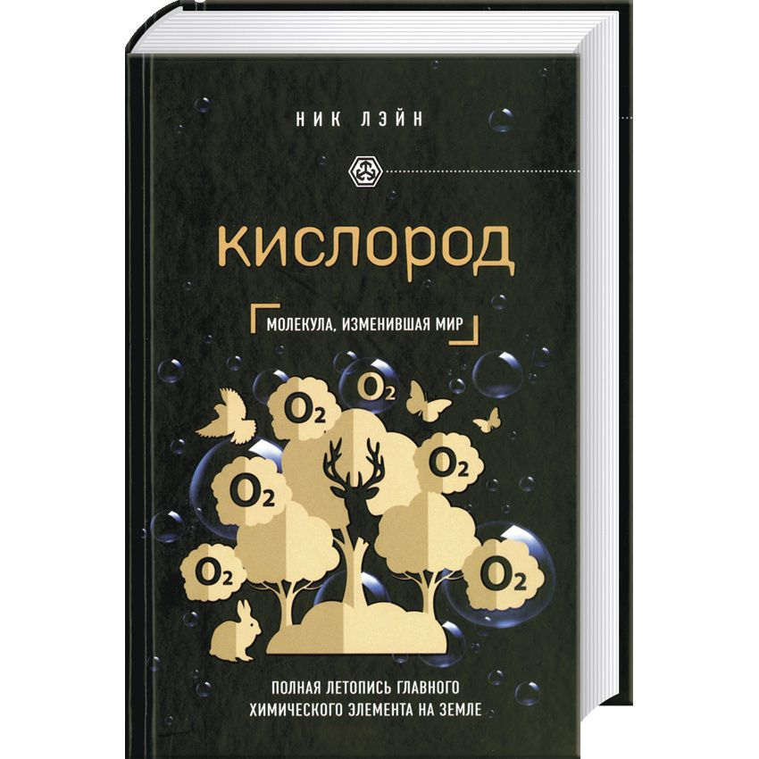 Возмутительные истории астронавта и другие книги июня. Выбор Forbes