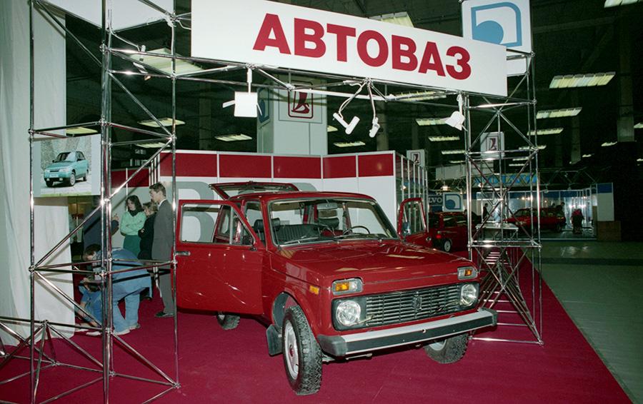 Продажа автомобиля «Нива» в автосалоне «Логоваз», Москва