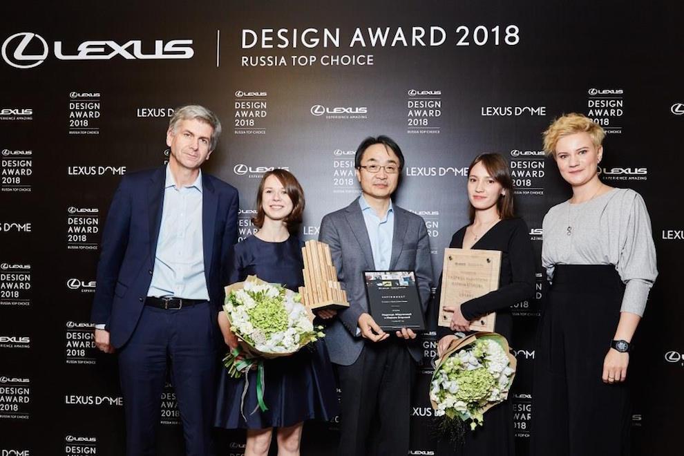 Победители премии Lexus Design Award 2018 Russia Top Choice