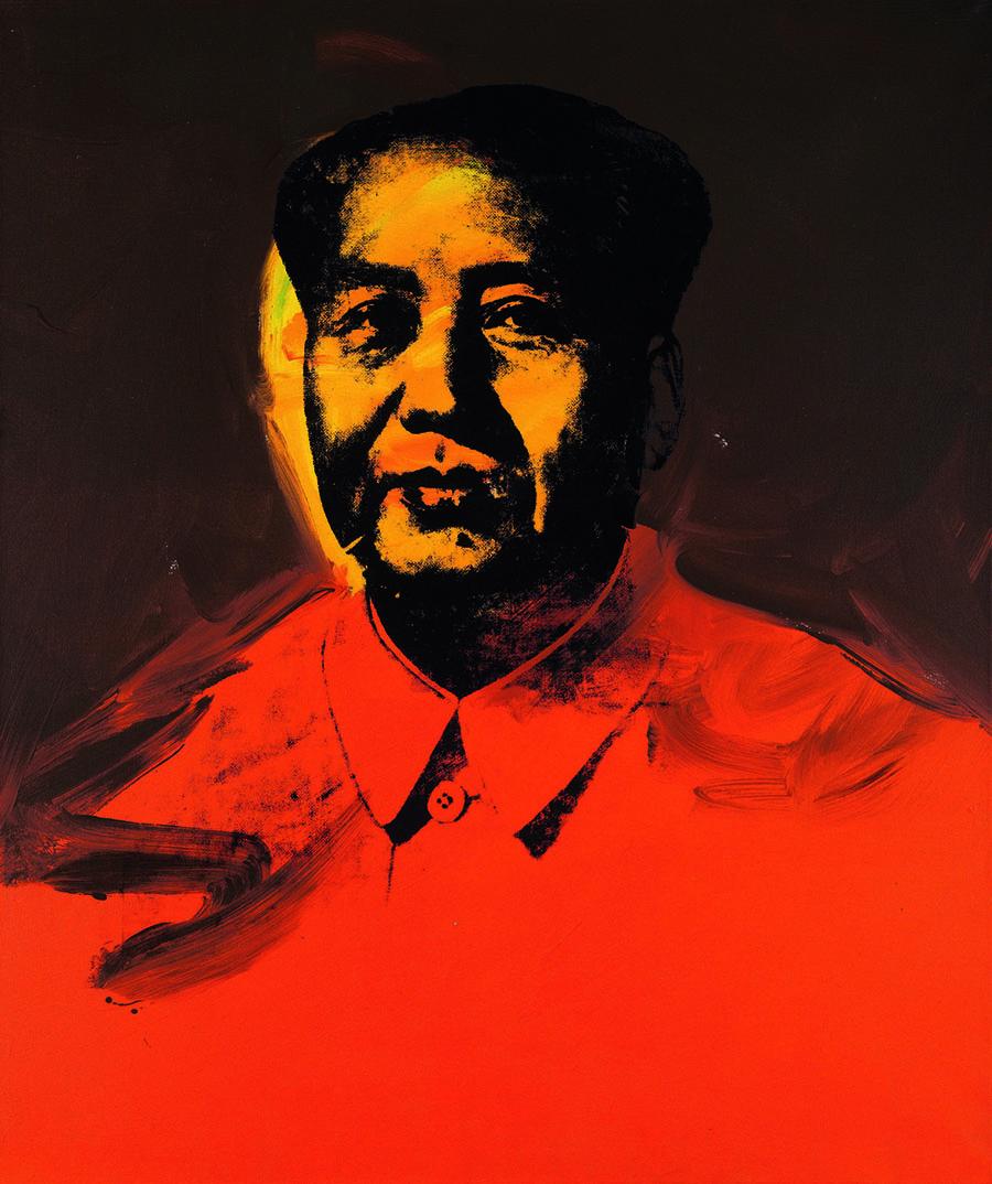 Энди Уорхол «Портрет Мао»