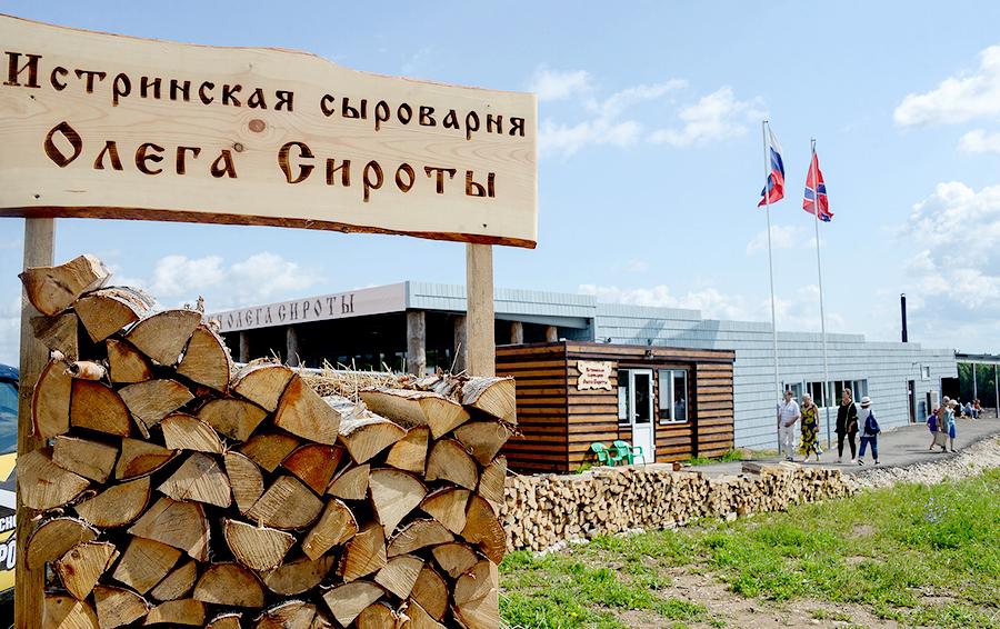 Вид на сыроварню Олега Сироты, ферма «Русский Пармезан»