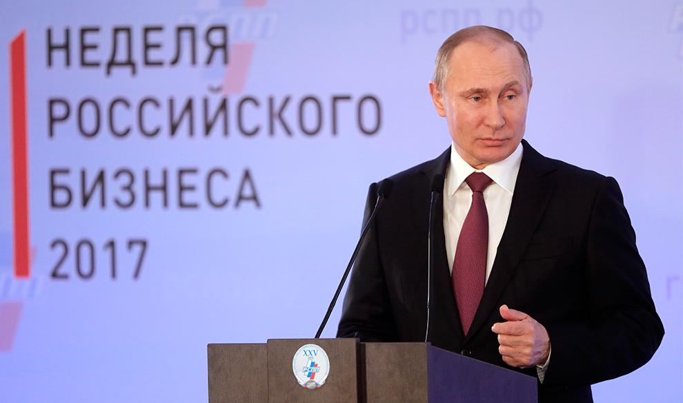Путин и РСПП: что стало с миллиардерами «профсоюза олигархов» за 14 лет