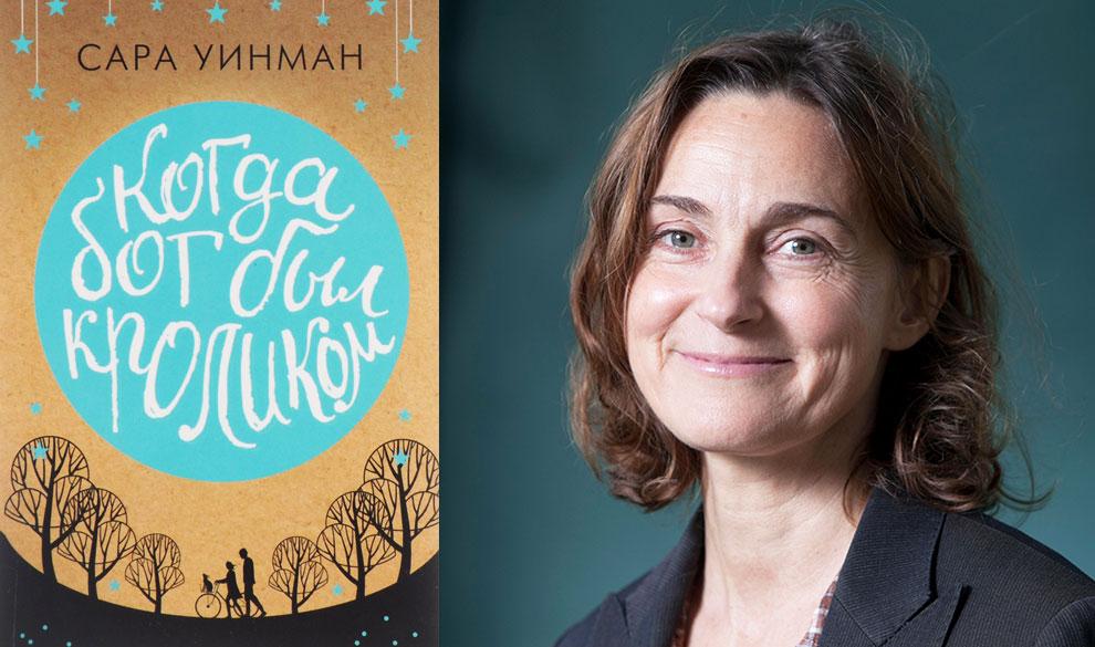 Гордость без предубеждения: 10 современных романов, написанных женщинами
