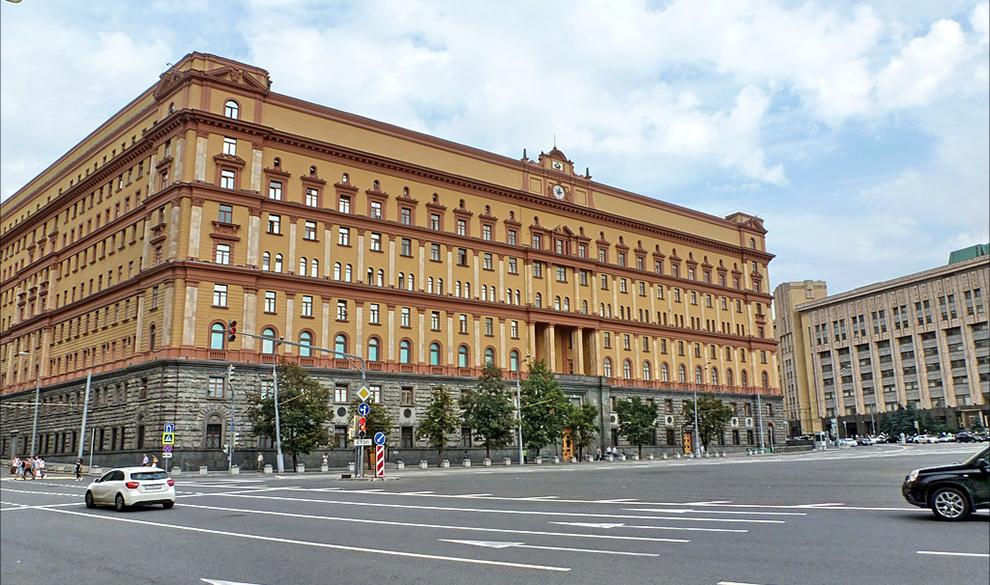 Семь генералов ФСБ в большом бизнесе: от Кондаурова до Феоктистова