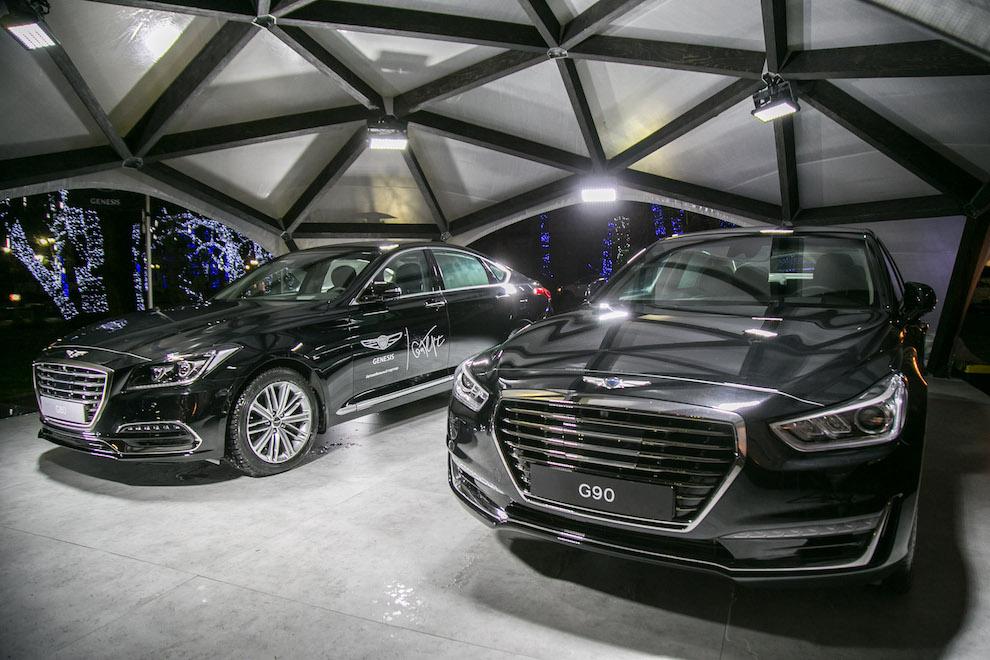 Автомобили Genesis G90 и G80