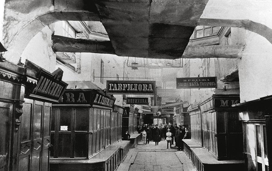 Рынок тканей и готовой одежды. Москва 1886