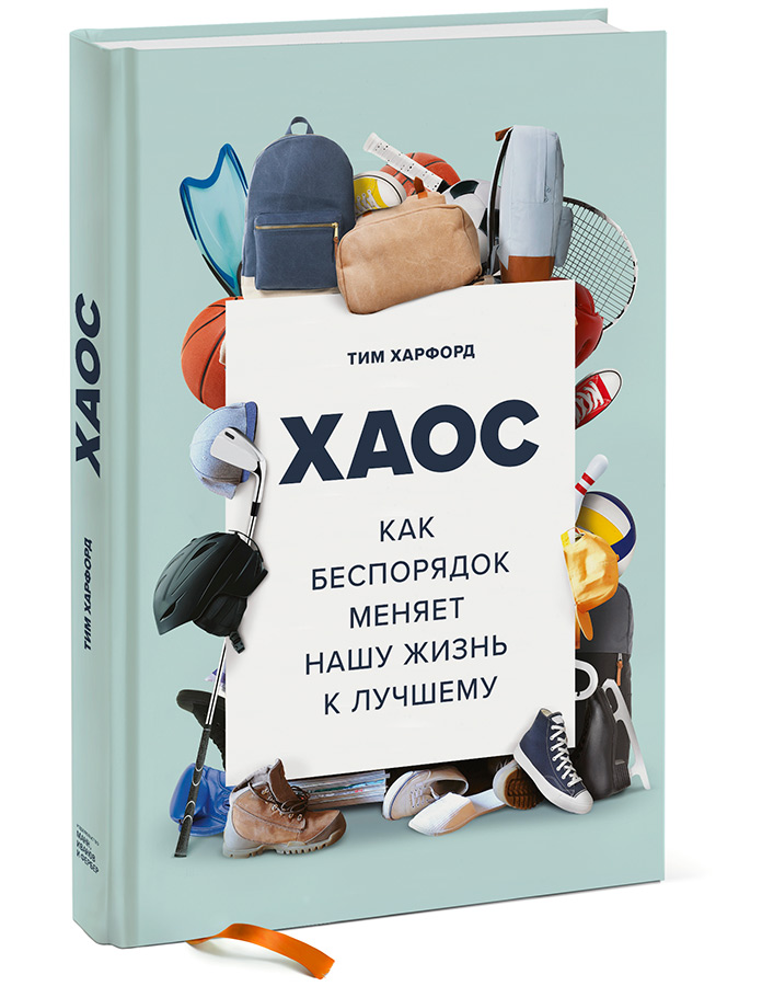 sua - Magazine cover