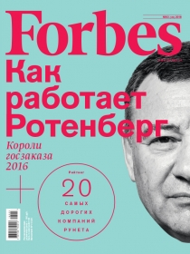 Forbes 03/2016