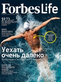 Forbes Life 07/2016