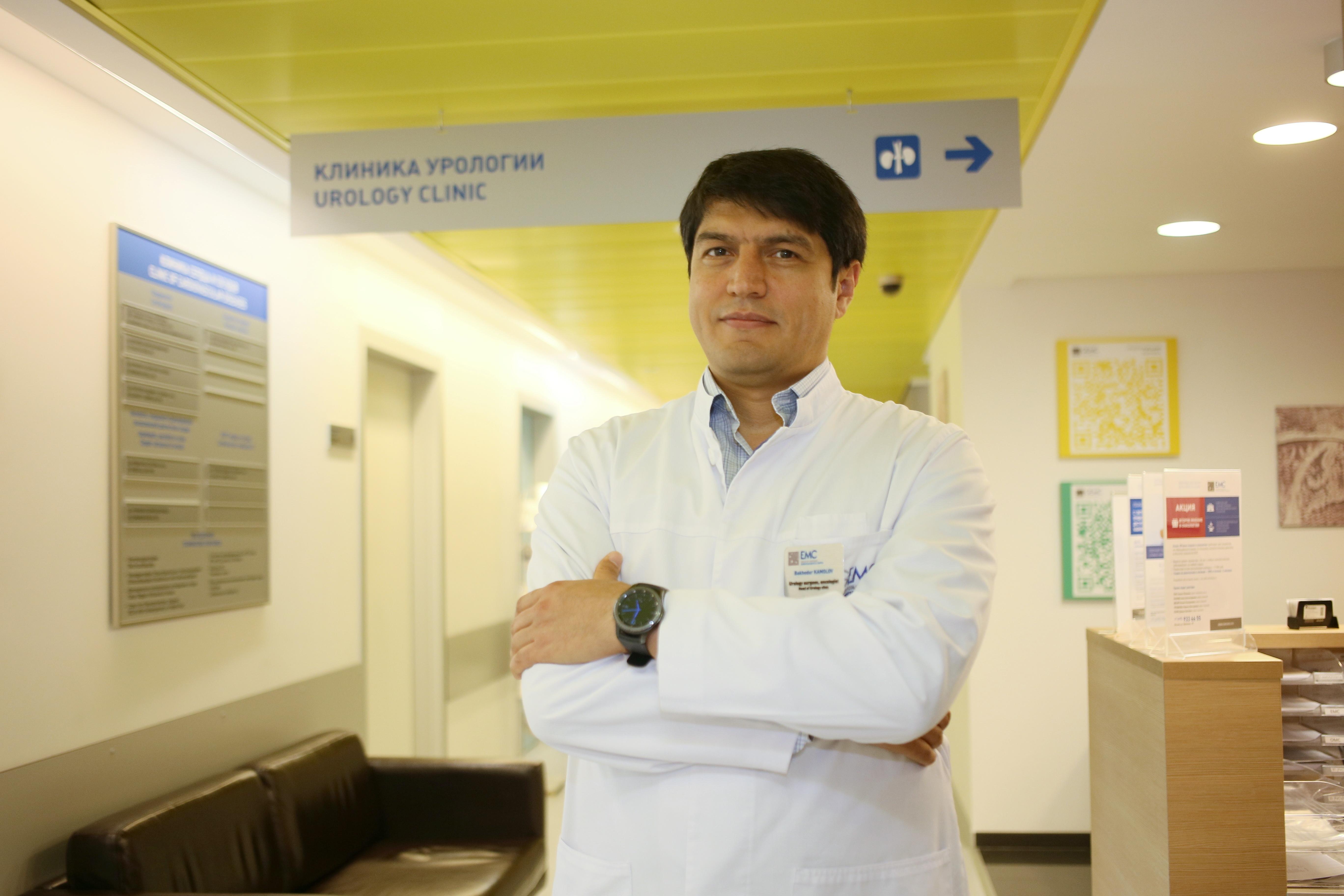 Баходур Камолов, онкоуролог, к. м. н., руководитель Урологической клиники Европейского медицинского центра (ЕМС)