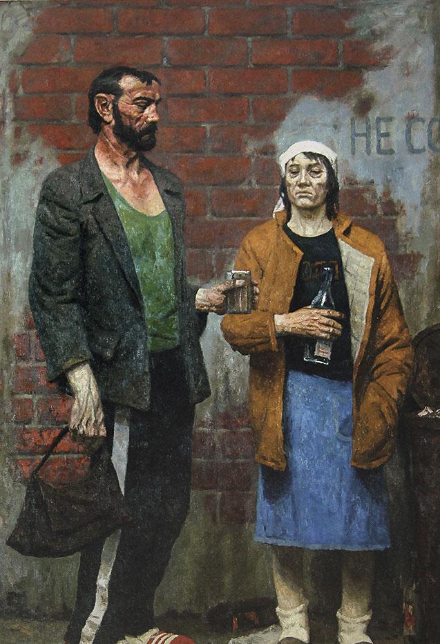 Коржев Гелий. Адам Андреевич и Ева Петровна. 1996–1998