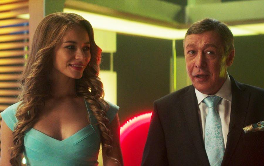 Кадр из фильма «Блокбастер»