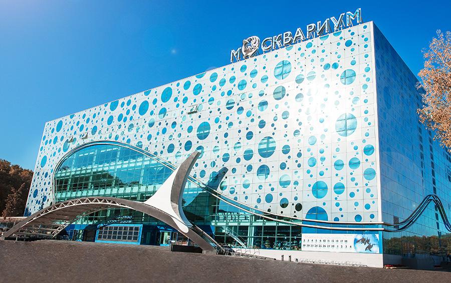 Московский океанариум на территории ВДНХ