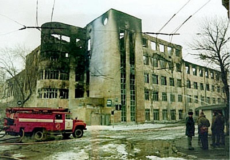 Здание МВД Самарской области, после пожара 1999 года