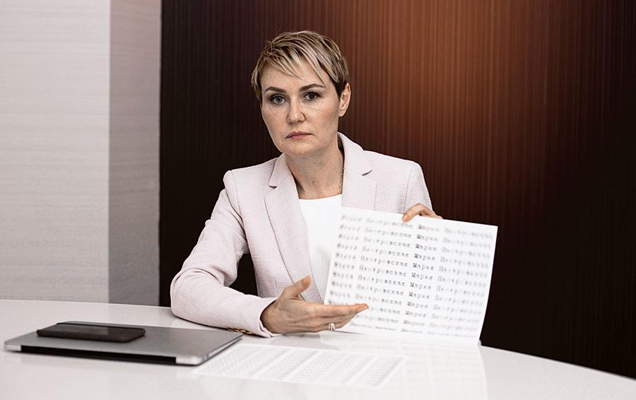 Мария Пиотровская