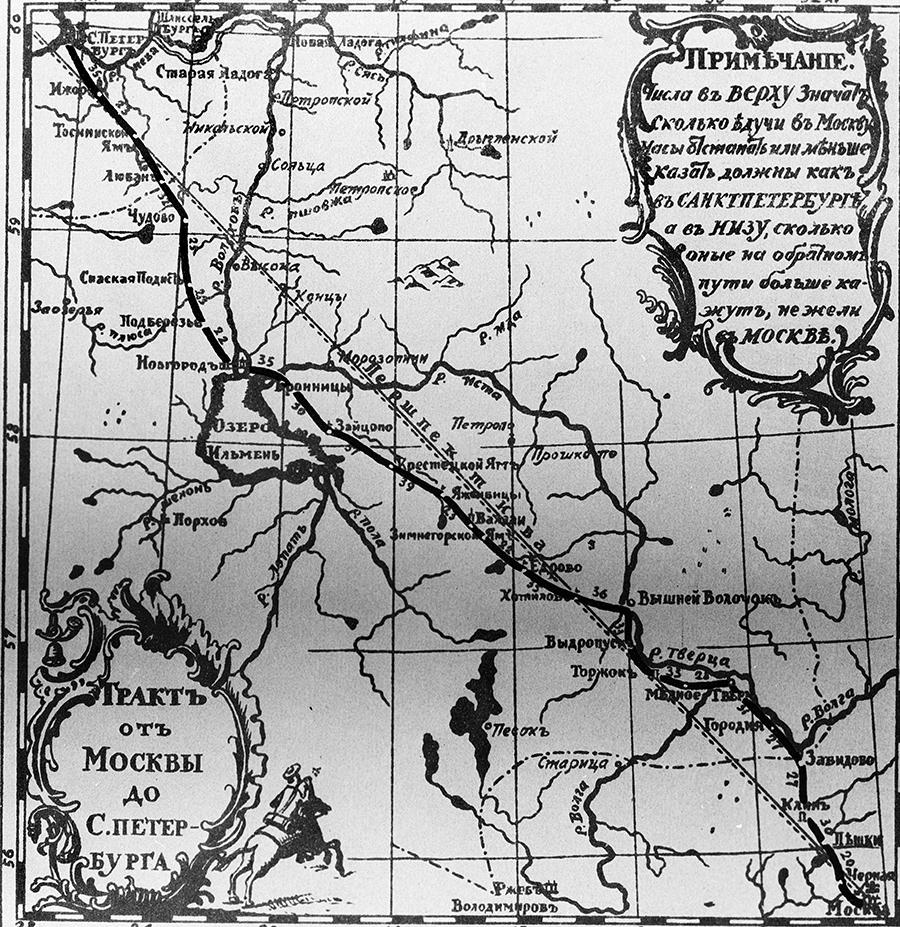 Карта тракта от Москвы до Санкт-Петербурга. 1767