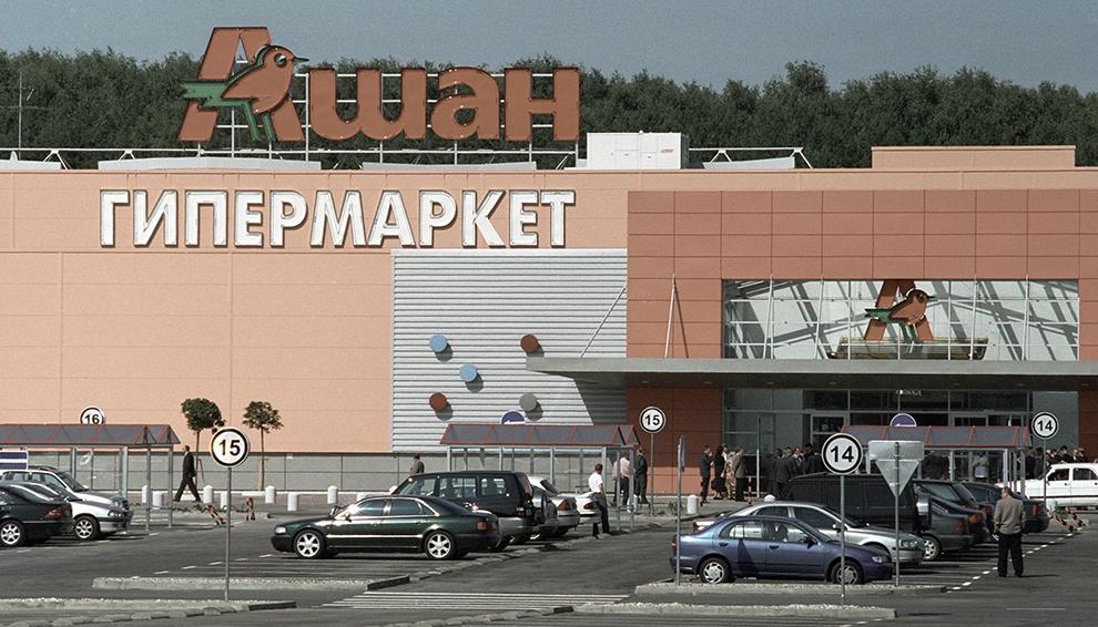 В. Киселев / РИА Новости